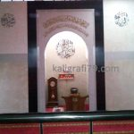 masjid-nurul-iman
