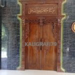 Pintu gebyok jati kaligrafi