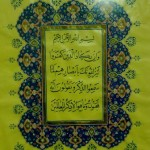 mushaf al qur an