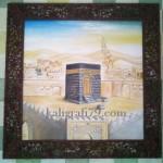 walillahi alannasi 100x100 cm