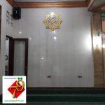 Acrylic muhammad frame