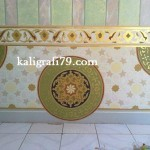 wallpeper home arabic