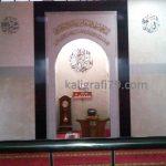 Stainless masjid-nurul-iman
