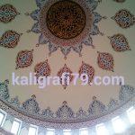 Kubah masjid nurul iman