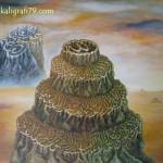 ayat kursy gunung